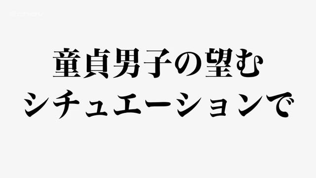 戸田真琴.mp4_000032632