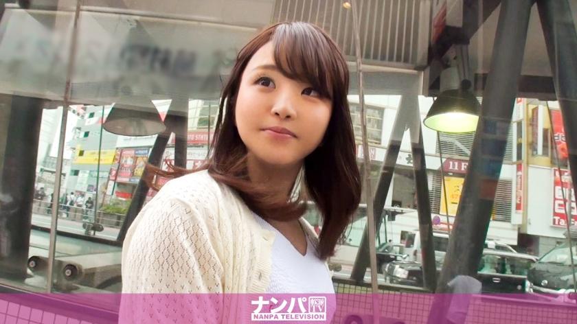 マジ軟派、初撮。 839 in 渋谷 ひめか 20歳 アパレルのプレス