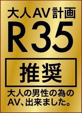 裏・鈴村あいり -鈴村あいりのオトナの激情SEX4本番- 03