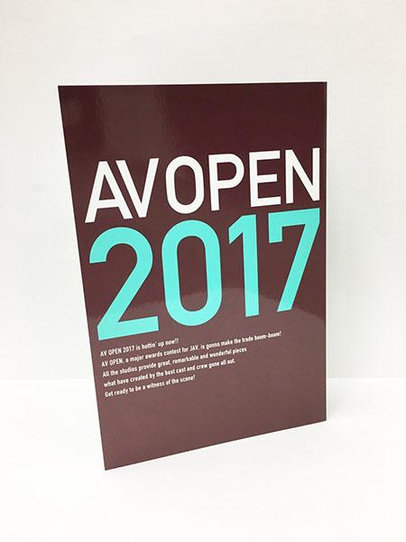 AVOPEN 2017イメージガール2