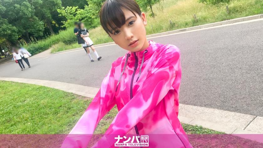 ジョギングナンパ 12 in 代々木公園 ありさ 21歳 学生
