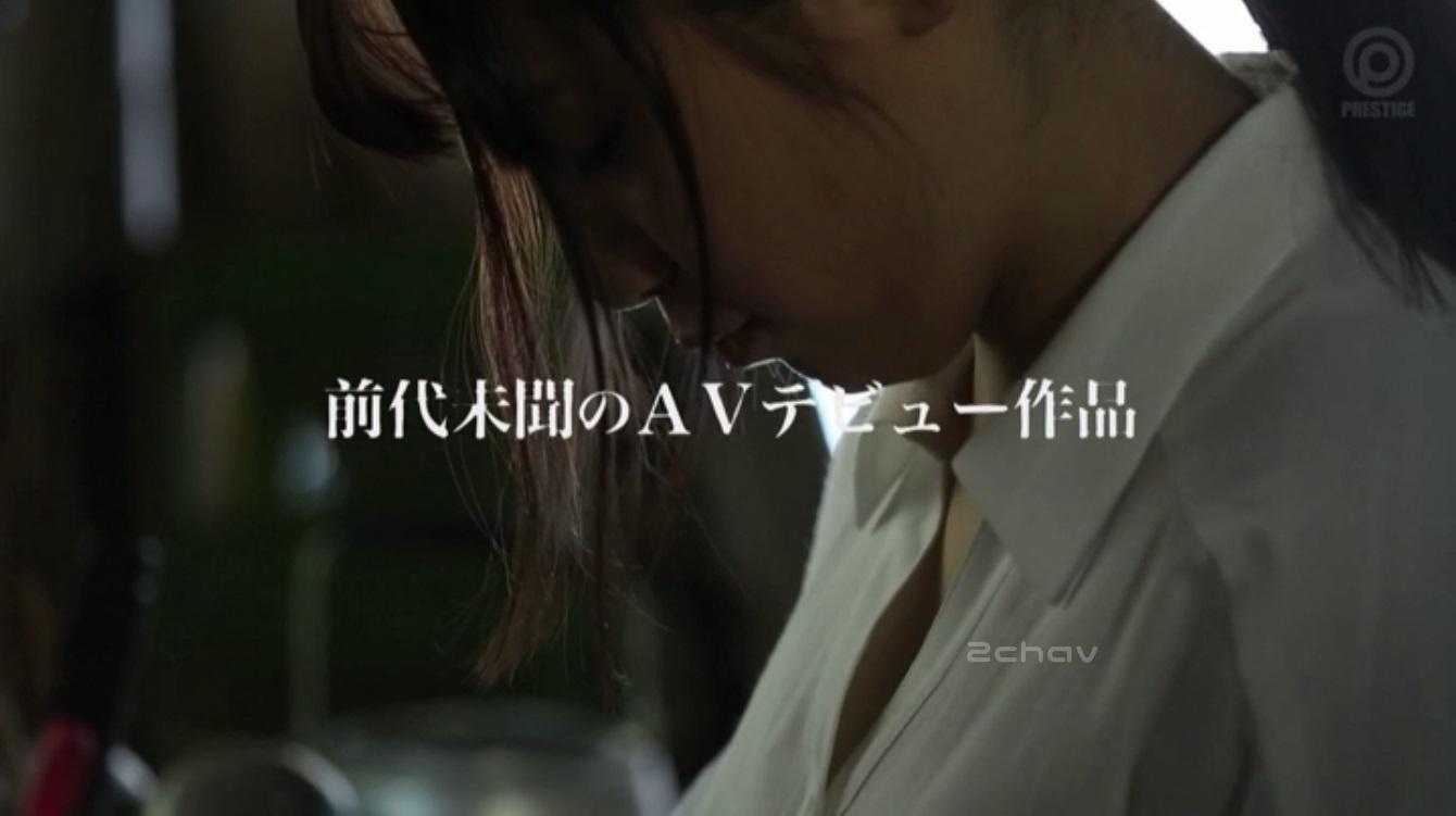 神乃みこと001