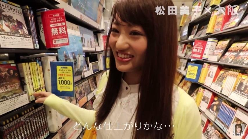みこちゃんねる003
