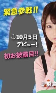 竹田ゆめ2