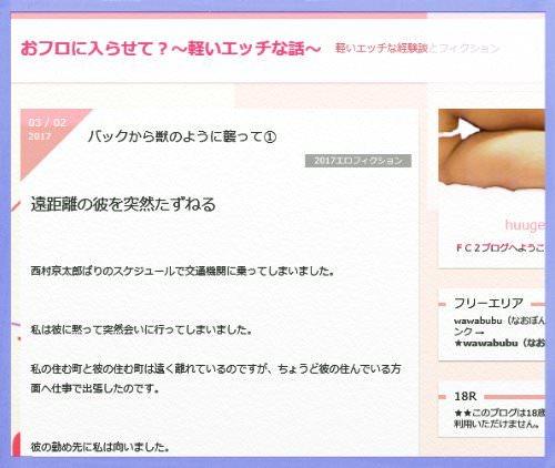日本語_mini