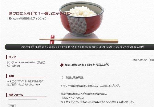 お茶椀のデザイン