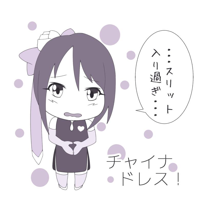 マユ[チャイナドレス]03C