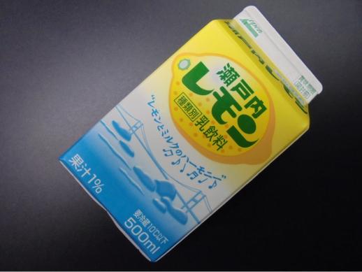 瀬戸内レモン1