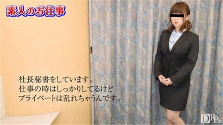 10musume-061317_01_poster[1]