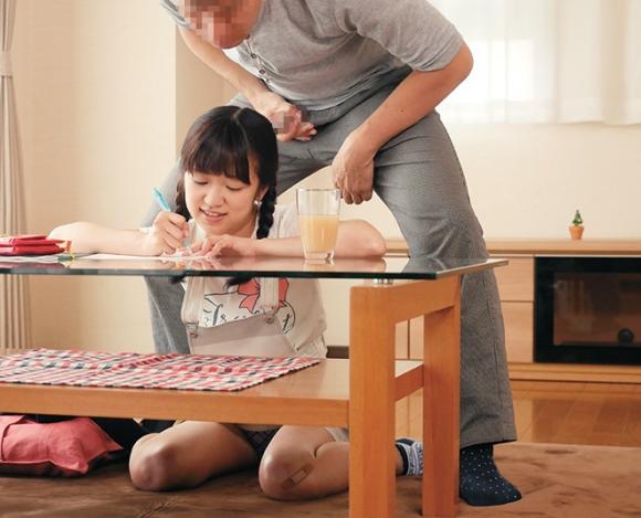【エロ動画】未成熟な娘の同級生に手を出しちゃう鬼畜親父www01_20161005015027d05.png