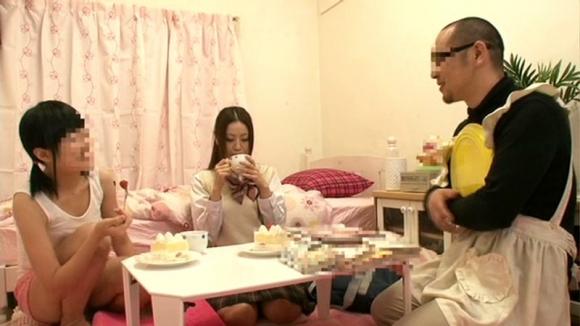 【エロ動画】JKの娘の友達に媚薬入り紅茶を飲ませて犯す鬼畜親父の記録www01_20161014005100106.png