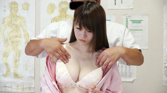 【エロ動画】歌舞伎町にある悪徳整体院で色白巨乳専門学生が好き放題ヤラれてるwwwww01_201611071147336c8.png