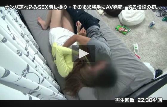 【エロ動画】自宅に招き入れたスレンダー美女が自分の男根で悶えるとかヤバいわwww05_20160906060201ff0.png