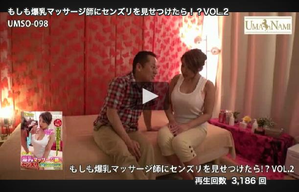 【エロ動画】爆乳マッサージ師にセンズリを見せつけた結果www05_20160908133019d4b.png