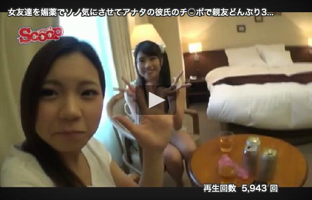 【エロ動画】彼女と彼女の友達と・・・親友どんぶり3Pをスクープ!05_201609161022420f1.png