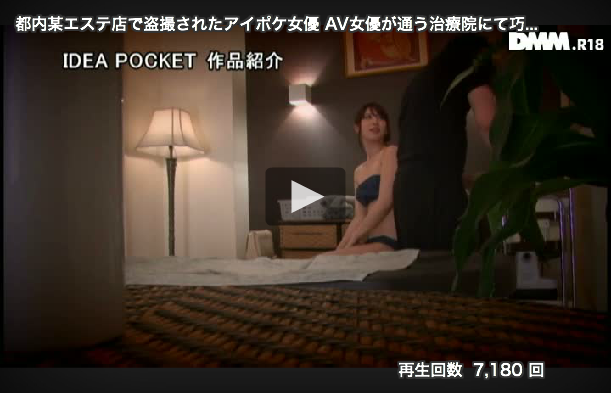 【エロ動画】エロオイルマッサージに悶絶するAV女優の姿がエロすぎるwwwww05_201609200136473ab.png