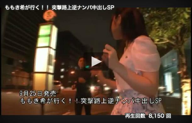 【エロ動画】コスプレ美女が素人男性を逆ナン!中出しセックス!05_20160926193545daf.png