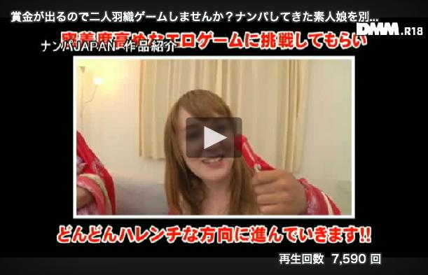 【エロ動画】賞金をチラつかせて素人女子に二人羽織ゲームをさせてみた結果www05_201609271013271b0.png