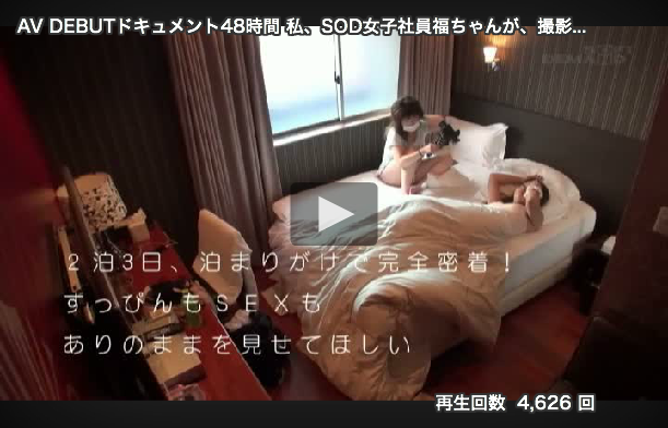 【エロ動画】激カワ素人女子がAVデビューするまでの密着ドキュメント!05_20161007221947a96.png