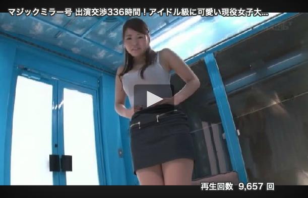 【エロ動画】九十九里浜で見つけた可愛い現役女子大生にAV出演交渉をガチでした結果!05_201610110126035cd.png