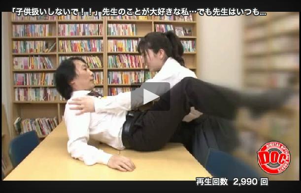 【エロ動画】可愛いJKの教え子が必死にセクシーアピールしてきたからwwwwwww05_201610110206494d5.png