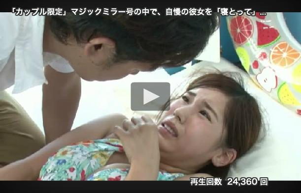 【エロ動画】真夏の水着彼女が彼氏の前で寝取られ中出しSEX!【MM号】05_201610120122573d7.png