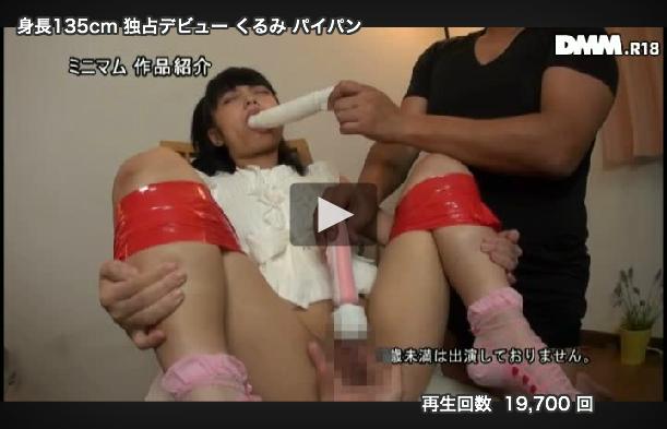 【エロ動画】衝撃の身長135cmでパイパンな女の子がAVデビュー!05_20161014001120a9e.png