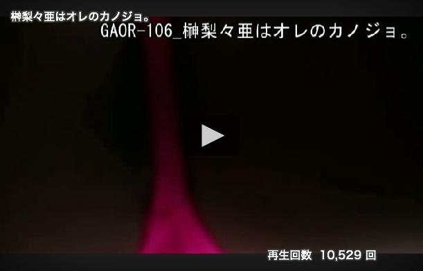 【エロ動画】現役エステティシャンの超絶テクニックに悶絶必至!05_201610300206504c8.png
