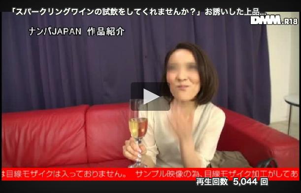 【エロ動画】清楚な巨乳女子大生に媚薬入りスパークリングワインを飲ませた結果wwwww05_20161102023109aa7.png