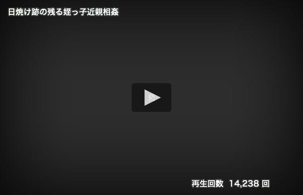 【エロ動画】スク水の日焼け跡が残る姪っ子に愛情たっぷり中出し!05_201611022323324e2.png