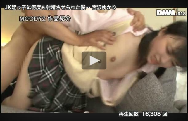 【エロ動画】可愛いJKの姪っ子に何度も射精させられてたまらんwwwwwww05_201611042337574e2.png