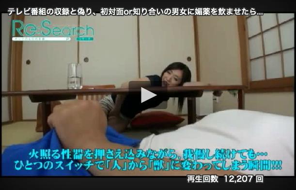 【エロ動画】男女2人に媚薬を飲ませて密室で放置させた結果wwwww05_201611092055056cc.png