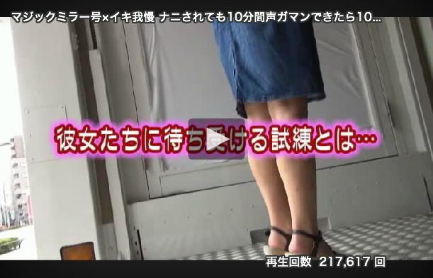 【エロ動画】10代の女の子がイキ我慢してる姿がたまらなくエロい!【MM号】05_201611270209320b3.png