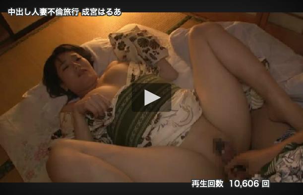 【エロ動画】巨乳人妻と中出し温泉不倫旅行!08_20160908121021beb.png