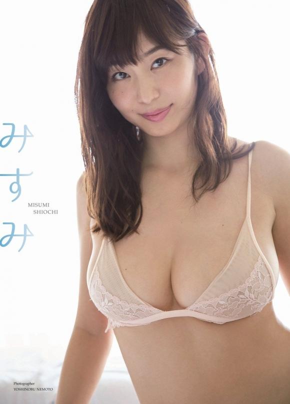 東北No.1女子アナ「塩地美澄」ちゃんのGカップ手ブラがヤバい!13_201610290117598d9.jpg