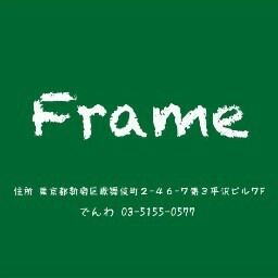 Photo_17-06-16-20-34-30 998