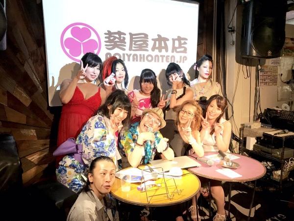 【葵屋本店感謝祭】THE廃盤作品大放出祭り!