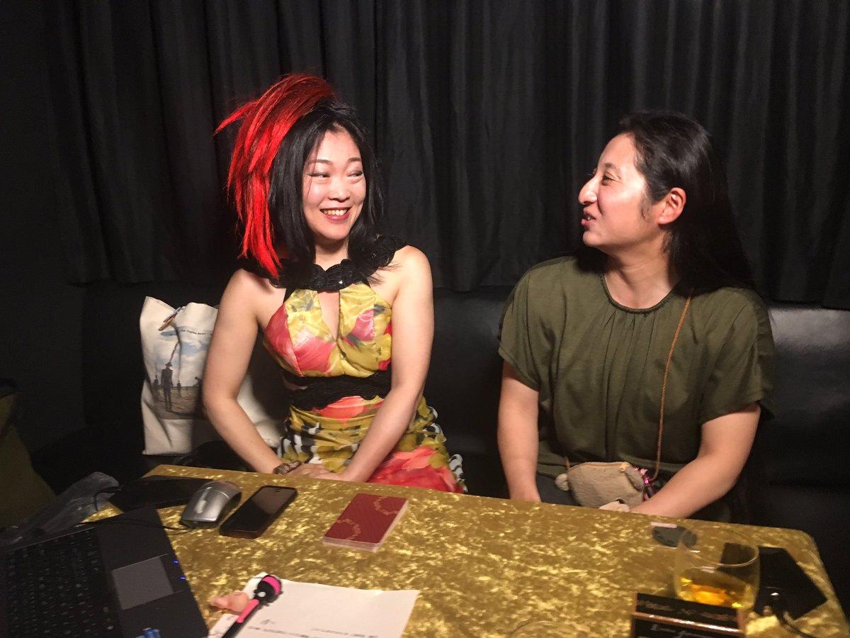 愛と性の占い師・雪猫チャンネル #2