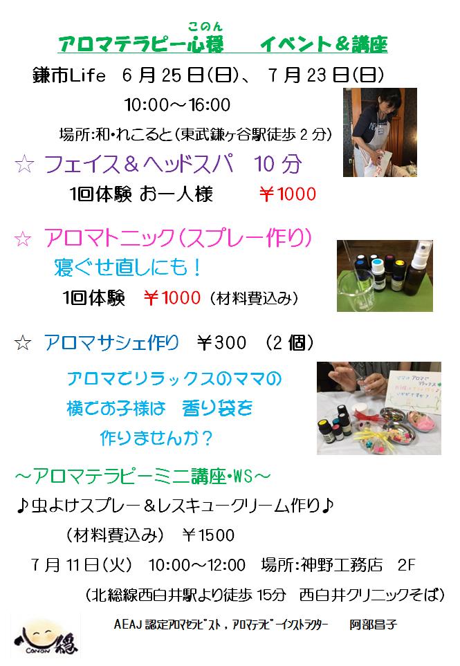 blog用6-7