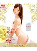 殿堂!スーパーアイドル8時間 絵色千佳 Blu-ray Special