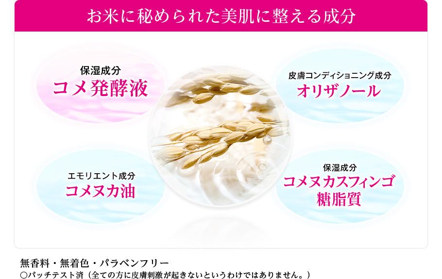 promotion_150617_05.jpg