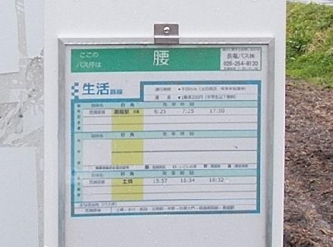 912c.jpg