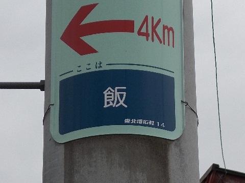 926b.jpg