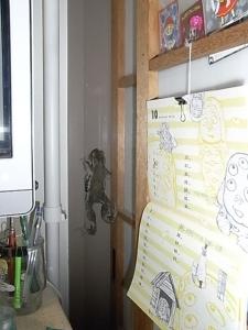 壁のぼりガエル