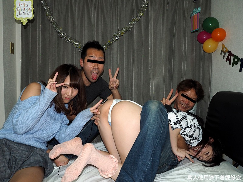 友人の彼女の誕生日会でパンツ丸見えの彼女を悪ふざけで寝取っちゃった一部始終を撮影した記念VTR ※彼女の友達も一緒に食べちゃいました。 みのり まゆ 素人使用済下着愛好会