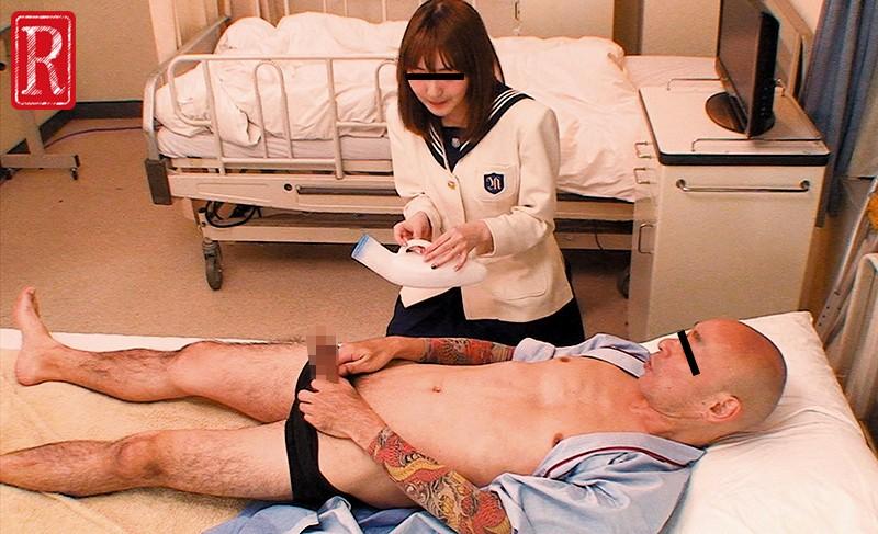 本当にあったNTR寝取られた話お見舞いに来た彼女が入院先の同部屋にいる極道のおじさんにデカチン(真珠入り)を見せられ寝取られた話2「彼女を驚かせようとベッドの下に隠れていたら…こんな事態になるとは…」