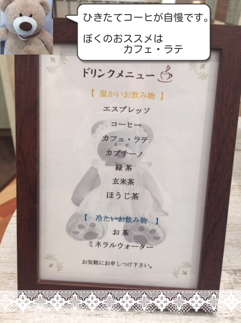 クマふと (1)
