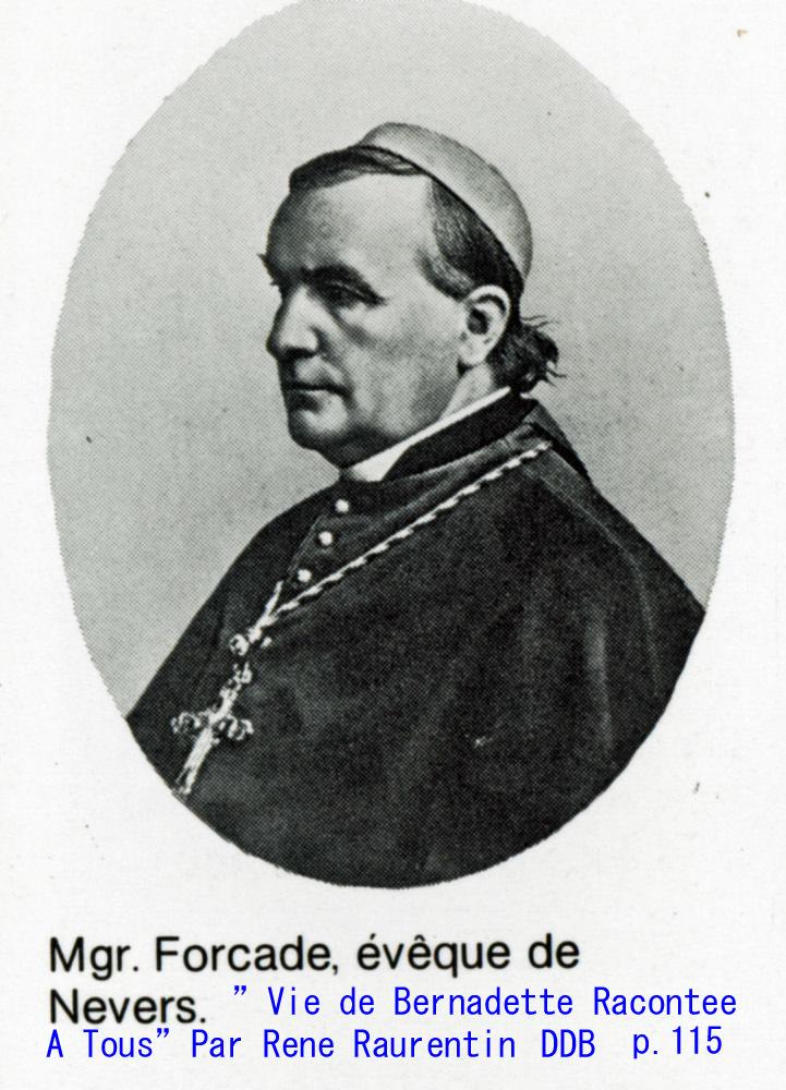 フォルカード司教