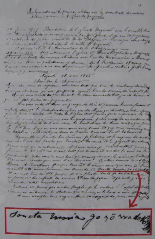 信徒発見の手紙「プティジャン司教書簡集」
