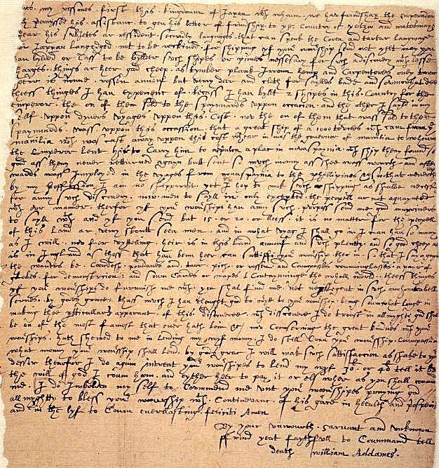アダムスが長崎平戸からロンドンの東インド会社本社へ宛てた手紙の一部。1613年12月1日付け。(大英図書館蔵)